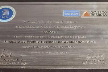 2014_PremioPNQ1